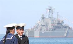 Черноморский флот России начал погашение задолженности перед Украиной