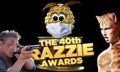 Объявлены победители «Золотая малина»-2020