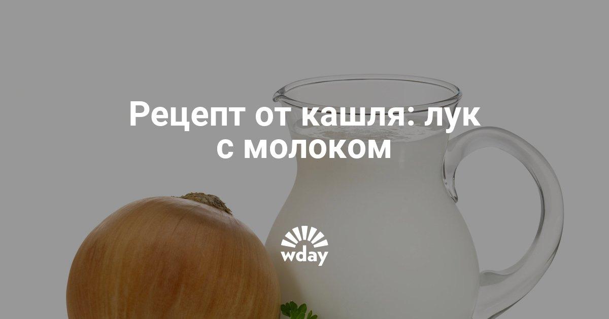 Секс с м дом и молоком