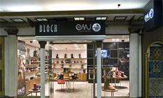 В ТК «Охотный Ряд» открылся новый магазин EMU Australia и BLOCH