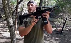 выстрелить оружия погнутым стволом видео