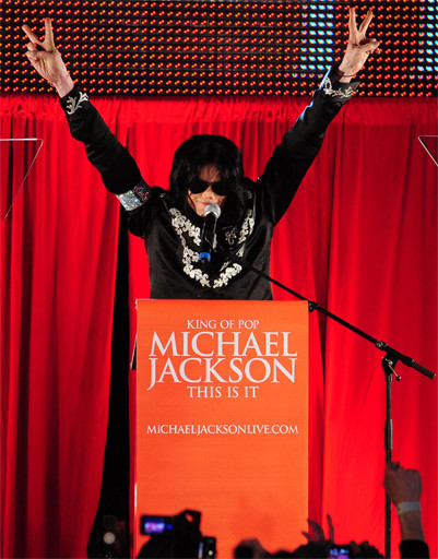 Майкла Джексона (Michael Jackson)