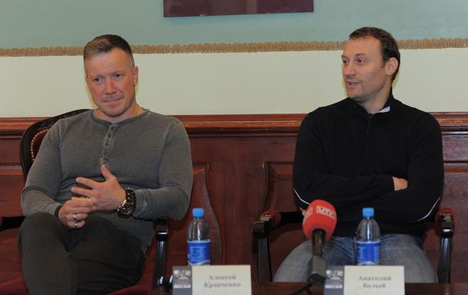 Алексей Кравченко и Анатолий Белый