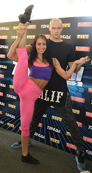 Алина Лимонова