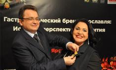 Надежду Бабкину в Ярославле наградили