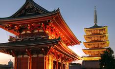 Япония пригласит 10 тыс. туристов в бесплатное путешествие