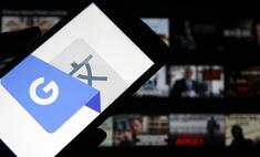 Google запустил синхронный переводчик для смартфонов, работающий в режиме реального времени