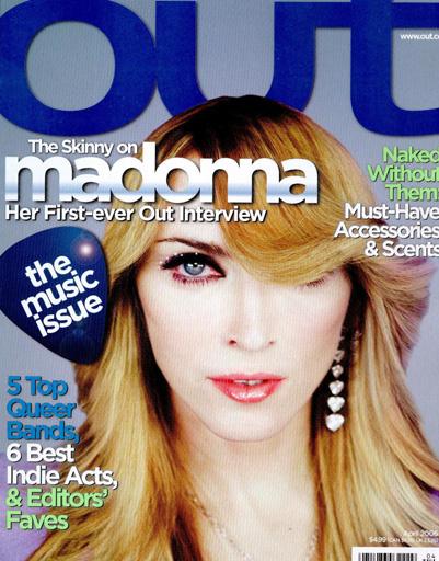 Мадонна (Madonna) - жертва фотошопа