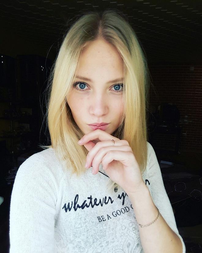 Мисс Виртуальная Россия 2016. Иркутск