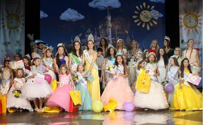 Маленькие принцессы Татарстана 2017