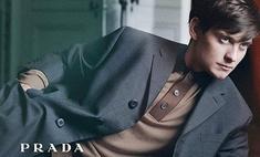 Тоби Магуайр назначен лицом мужской линии одежды Prada