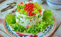 Генеральский салат