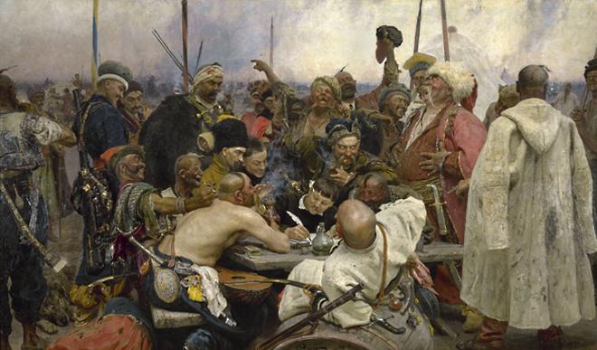 Илья Репин «Запорожцы», ГРМ