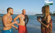 «Экс на пляже»: уфимка попала в любовный треугольник