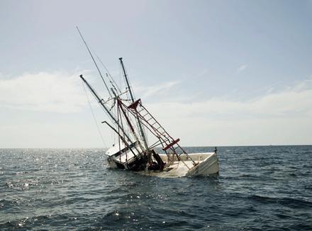 Корабль, терпящий бедствие