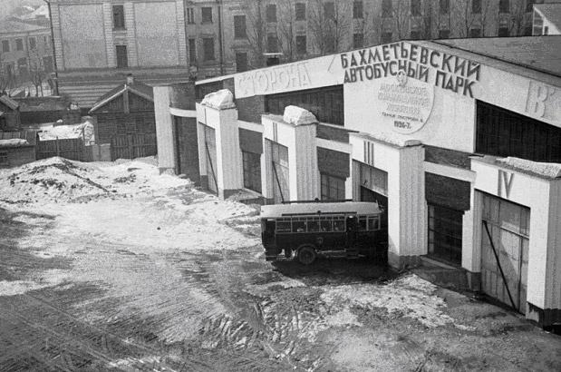 Автобусный парк, построенный культовым архитектором Константином Мельниковым в 1926 году.
