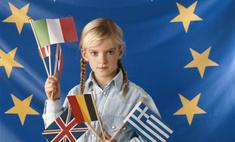 Французы и итальянцы не хотят учить иностранные языки