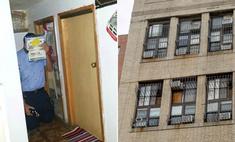 нью-йорке арестовали местного жителя небольшой квартиры квартир аренду