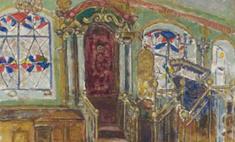Картины Марка Шагала выставлены на продажу