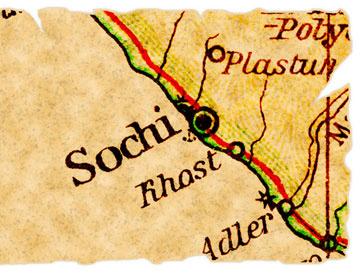В Сочи заложили первый камень Олимпийской деревни