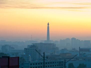 Жители Северной Кореи отмечают день рождения своего лидера