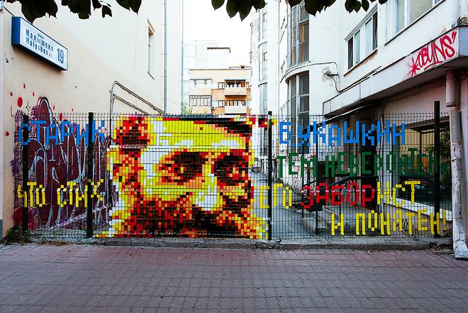 Картина «Старик Б.У. Кашкин», фестиваль «Стенограффия», фото
