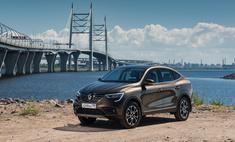 Renault Arkana: жизнь и приключения народного кроссовер-купе