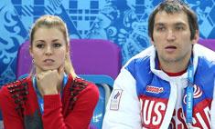 Александр Овечкин и Мария Кириленко: история любви