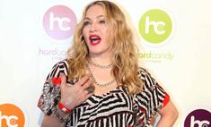 Новый бойфренд Мадонны считает ее обычной женщиной