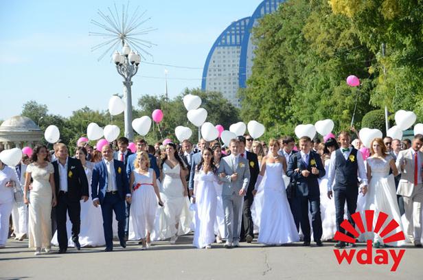 Парад молодоженов