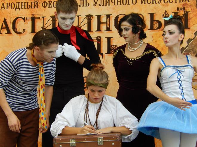 Уфа, афиша 18-20 сентября