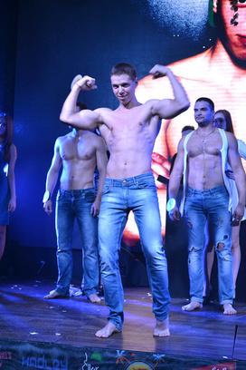 Мистер Иркутск 2015