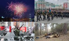 10 самых ярких зрелищ в День Победы