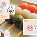 Топ-5: Рецепты японских блюд, которые нужно попробовать
