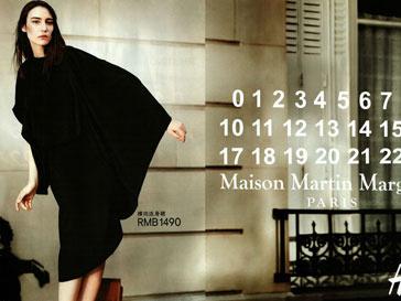 Рекламная кампания Maison Martin Margielа for H&M