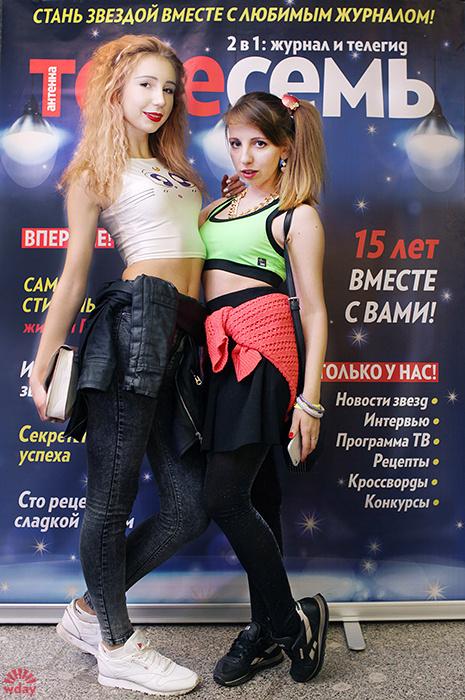 Супердискотека 90-х в СКК Петербургский: фото участников 21.11.2015