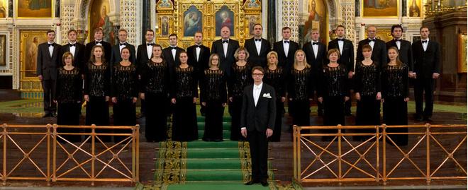 Международный музыкальный форум имени Эдисона Денисова