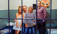 Новое развлечение – квест в реальной жизни Владивостока