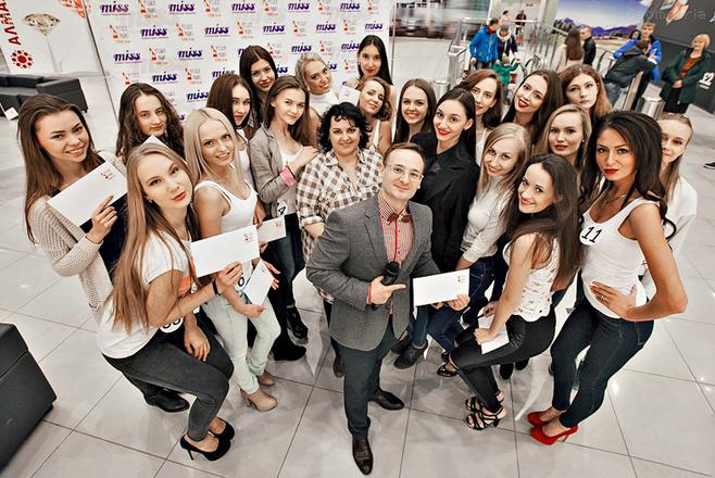 мисс русское радио 2016 челябинск