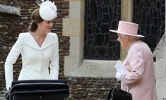 Королева запрещает Кейт Миддлтон танцевать у пилона