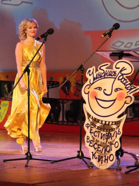 """Фестиваль """"Улыбнись, Россия!"""" в Туле, 2015, Ирина Медведева"""