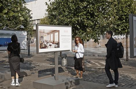 Фотовыставка «Тренды в дизайне» в «Музеоне»   галерея [1] фото [7]