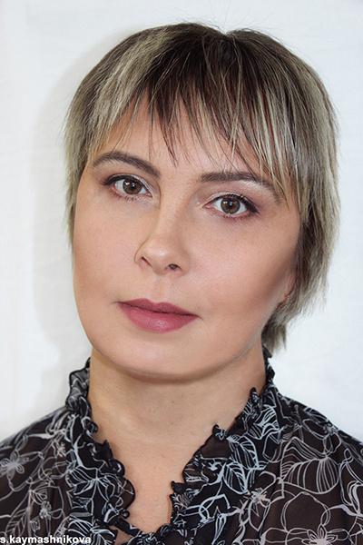 диетолог новокузнецк