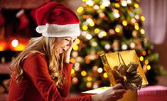 Как не прогадать с новогодним подарком?