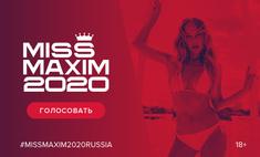 Финал голосования MISS MAXIM 2020 cовсем скоро!