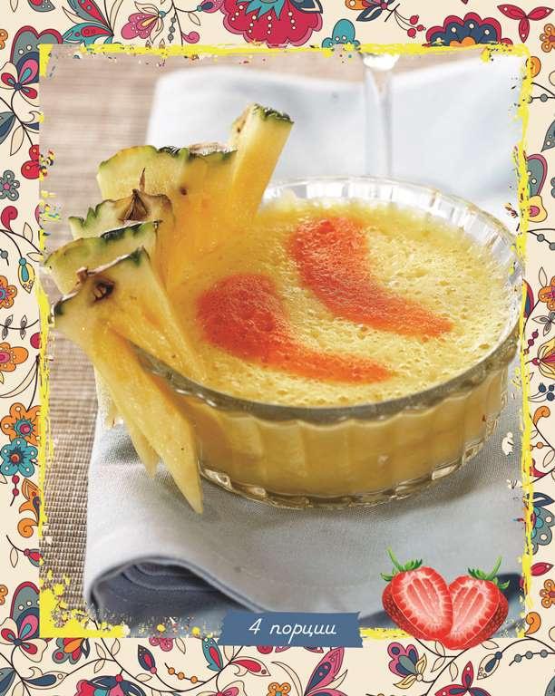 Ананасово-морковный смузи с яблоком