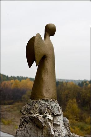 Парк «Оленьи ручьи», осень на Урале