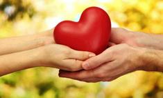 Оригинальное признание в любви – сердце из 35 машин!