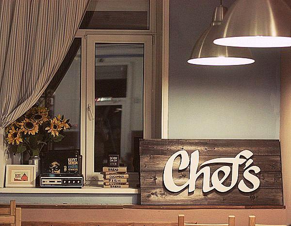 Моно-кафе Chef's