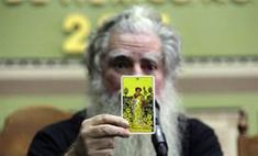 «Главный колдун» отменил конец света в 2012 году